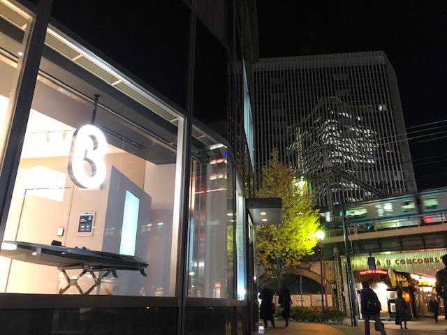 b8ta Tokyo – Yurakuchoでの展示